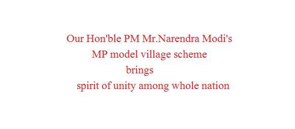 MP model village scheme