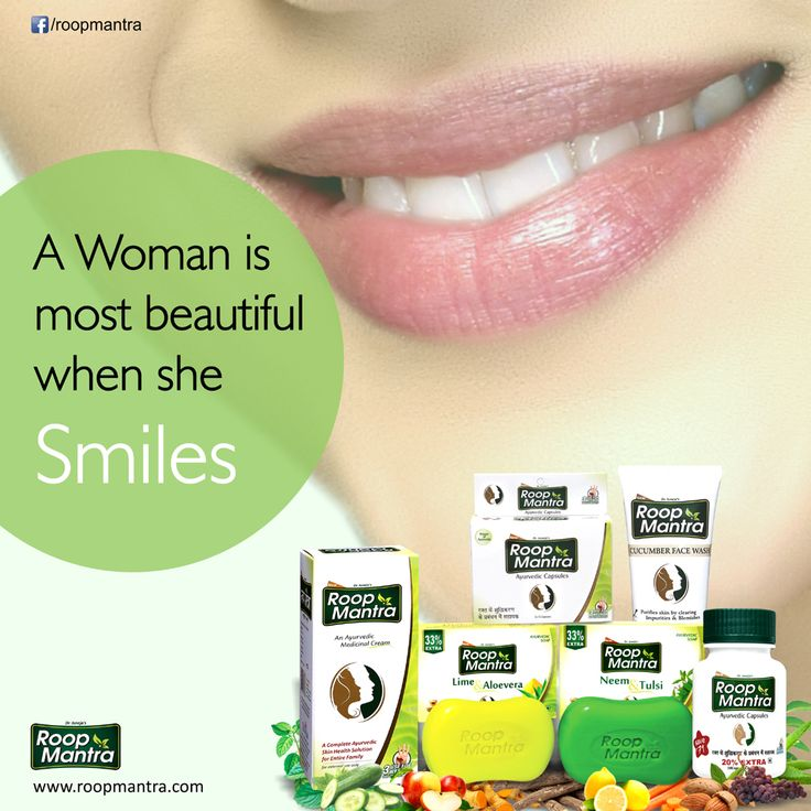 A ‪#‎Woman‬ is Most ‪#‎Beautiful‬ When she Smiles - Roop Mantra Must Share With Everyone!! ‪#‎RoopMantraayurvedicCream‬ ‪#‎cucumberfacewash‬ ‪#‎Ayurvediccapsules‬ ‪#‎Ayurvedicbathingsoaps‬ ‪#‎Neemandtulsisoap‬ ‪#‎limeandaloeverasoap‬ ‪#‎StayHealthyWithAyurveda‬  24X7 Helpline 0171-3055111 | www.roopmantra.com