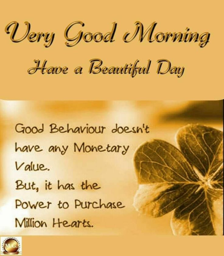 Very good morning quotes