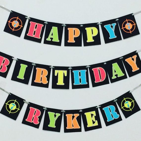 Laser Tag Camo Happy Birthday Banner with by HannahbHandmade