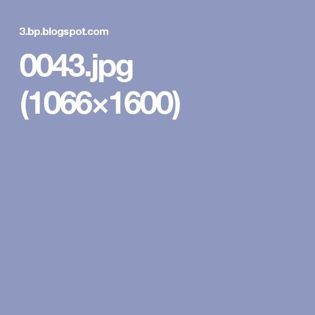0043.jpg (1066×1600)