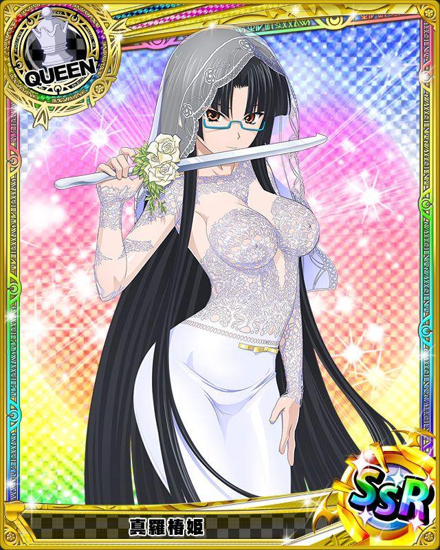 High School Dxd Tsubaki Shinra Vestido De Novia Anime Mujer