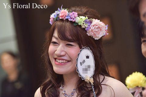 パープルのドレスにあわせるミックスカラーの花冠 Ys Floral Deco @アニヴェルセル豊洲