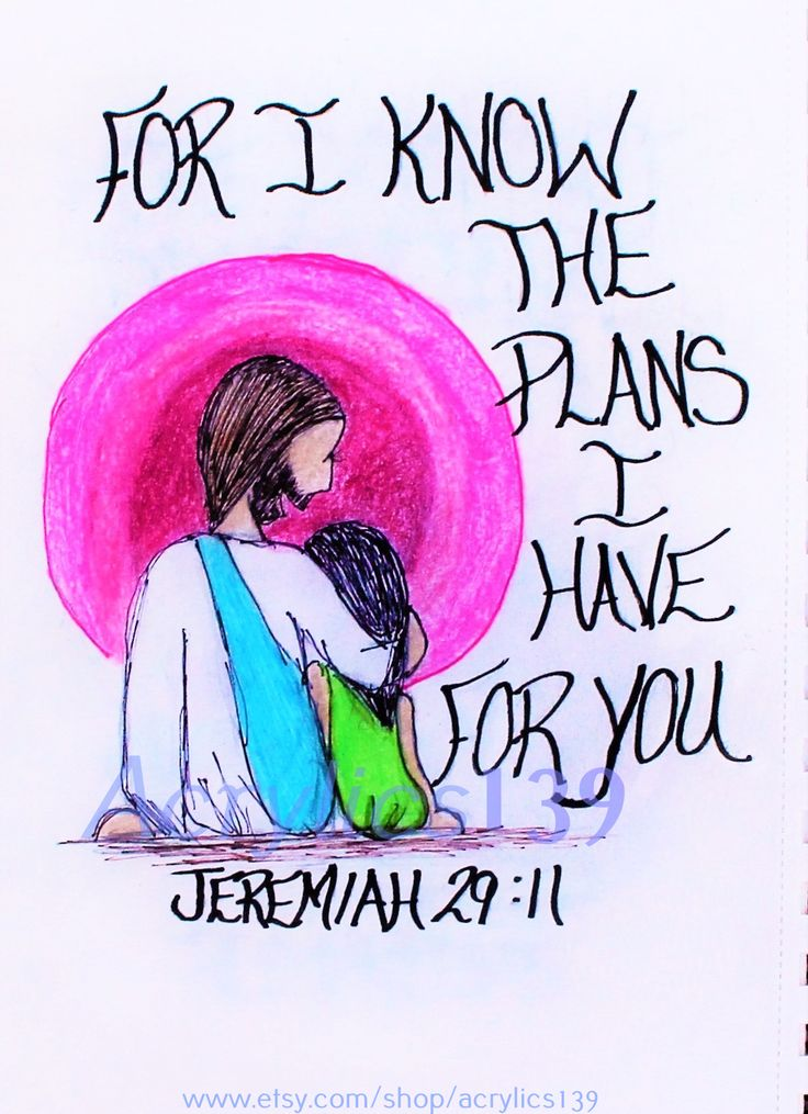 """""""For I know the plans I have for you,"""" delcares the LORD, """"Plans to prosper you and not to harm you, to give you hope and a future."""" Jeremiah 29:11 (Scripture doodle of encouragement)"""