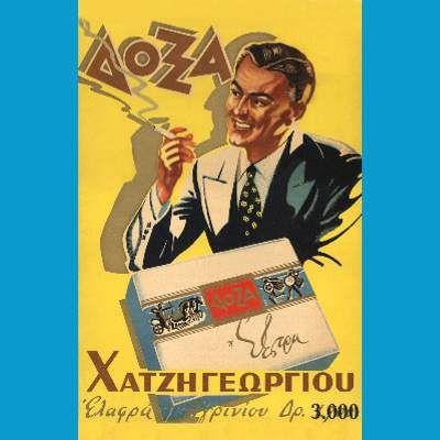 του 1930