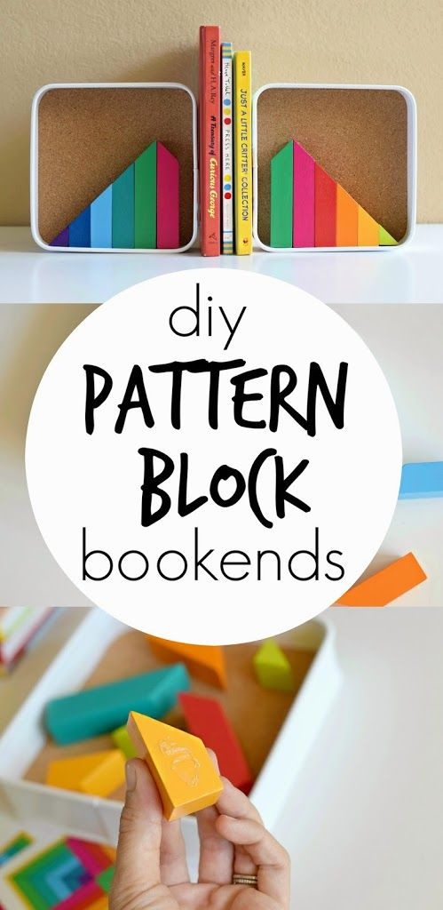 DIY Pattern Block Bookends. Create colorful homemade bookends using cork trays (or coasters), blocks, and Elmer's Glue Spots.