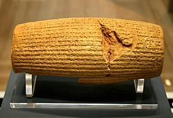 The Cyrus cylinder, which confirms that Cyrus allowed captives in Babylon to return to their native lands, earning him an honored place in Judaism. Cyrus the Great figures in the Hebrew Bible (Old Testament) as the patron and deliverer of the Jews. He is mentioned 23 times by name and alluded to several times more. [1] From these statements it appears that Cyrus the Great, king of Persia, was the monarch under whom the captivity of the Jews ended.
