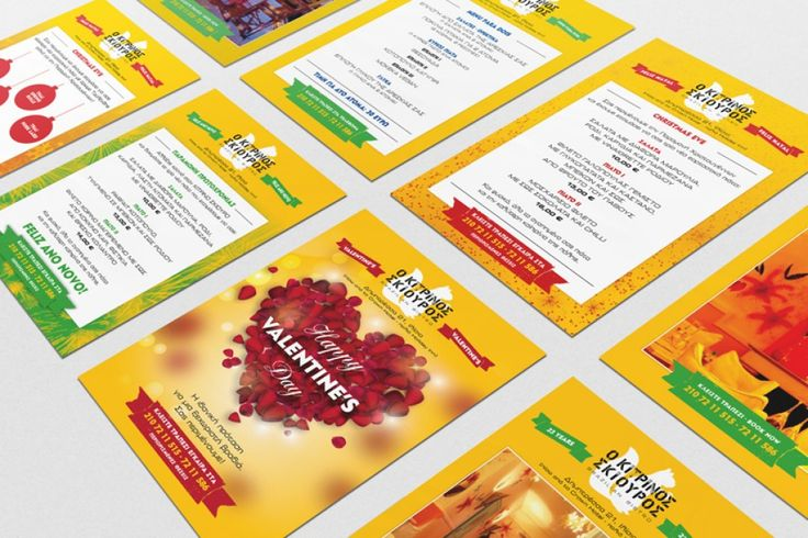 PAZLE Creative Promotional material for events, parties and special offers of the brazilian bistrot O KITRINOS SKIOUROS facebook page.
