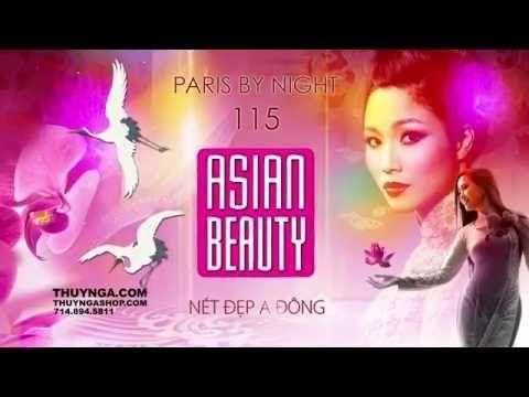 Азиатская красота Ночной Париж 115 - Трейлер