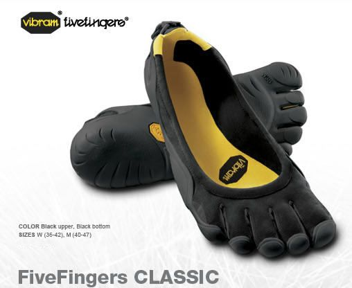 My Vibrams look just like these - I love them!