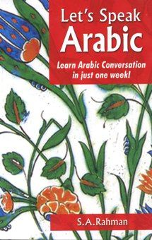 Lets Speak Arabic: Learn Arabic Conversation in just one week!
