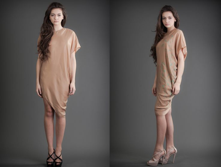 2 in 1 Dress - Nude & Turquoise