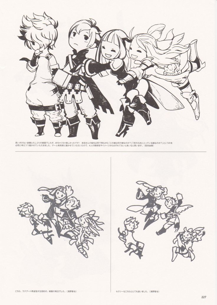 Bravely Default - Auto Electrical Wiring Diagram