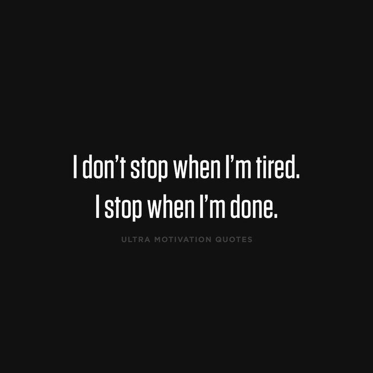 Tired Motivational Quotes: Best 25+ Tired Quotes Ideas On Pinterest