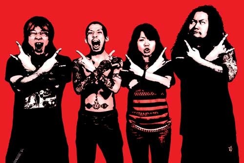 Maximum the Hormone-- one of my absolute favorite bands