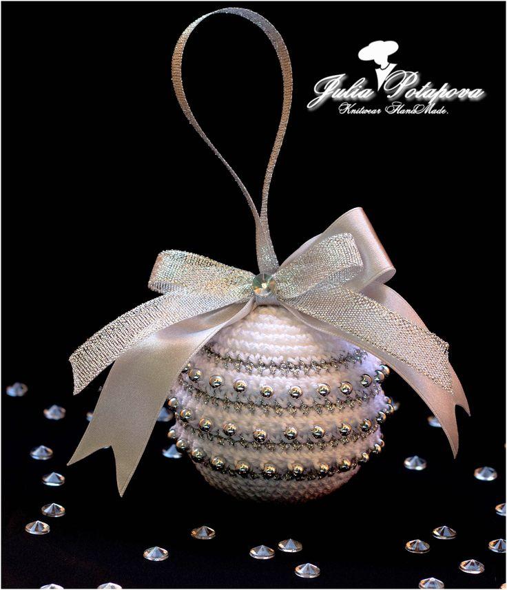 Crochet Christmas balls 2016