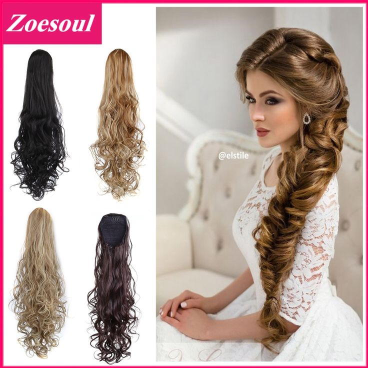 9 best long wavy curly fake ponytail hair extension braiding wigs wigs ponytail hair extensions girly php hair wigs feminine pmusecretfo Gallery