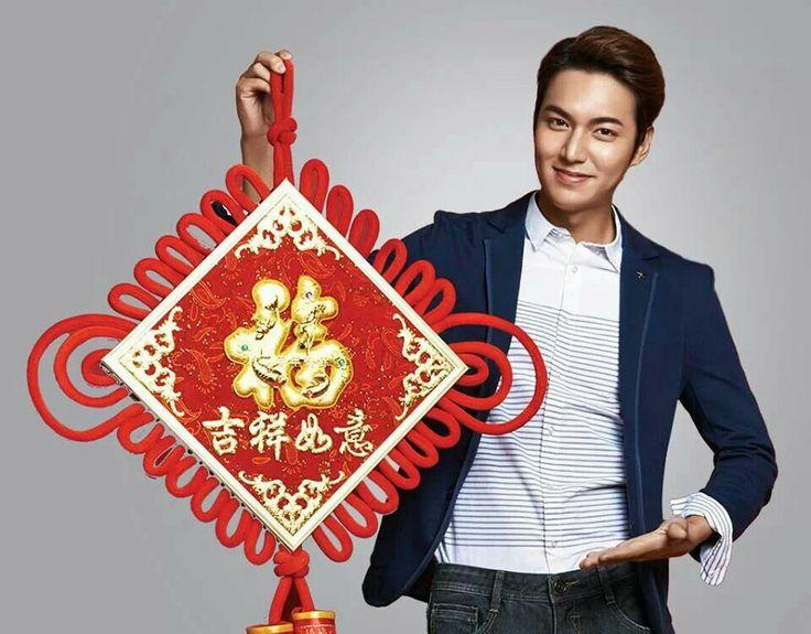 Lee Min Ho. Happy New year. Lee min ho, Lee min, Minho