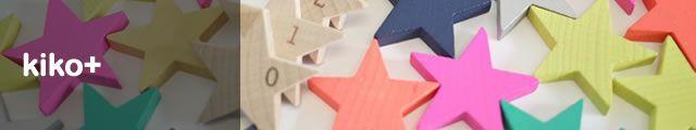 gg*(ジジ) tsumiki (積み木 つみき ツミキ 積木) 木のおもちゃ 知育玩具 出産祝い 誕生日プレゼント 1歳 2歳 3歳 4歳 男 女 男の子 女の子 クリスマスプレゼント 子供