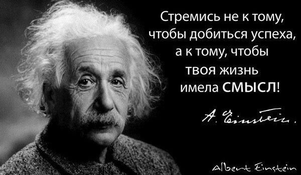 Самые сильные цитаты всех времен