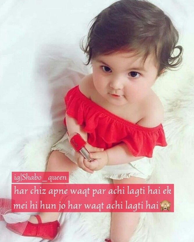 Queen Cute Baby Quotes Funny Girl Quotes Baby Girl Quotes