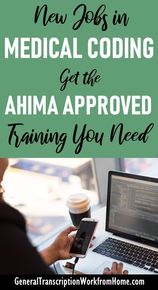 New Jobs In Medical Coding Medical Billing How To Get Ahima Approved And Get Medical Coding And Billing Jobs Medical C Medical Jobs Medical Coding Medical