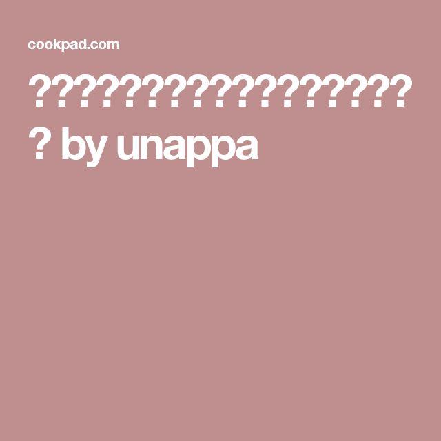 レタスで包む!ふわふわ豆腐シュウマイ by unappa