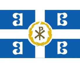 Σημαία Ρωμαϊκής Αυτοκρατορίας