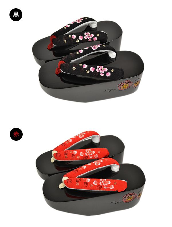 Japanese Geta I had these when I was 3,4yrs old... So vintage