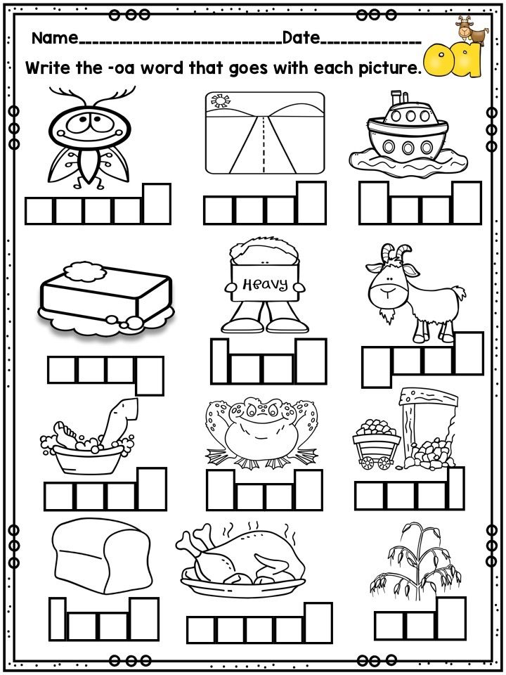 All About The Vowel Team Oa Long Vowel Team Oa Worksheets Vowel Teams Worksheets Vowel Team Vowel Sounds Vowel team ea worksheets