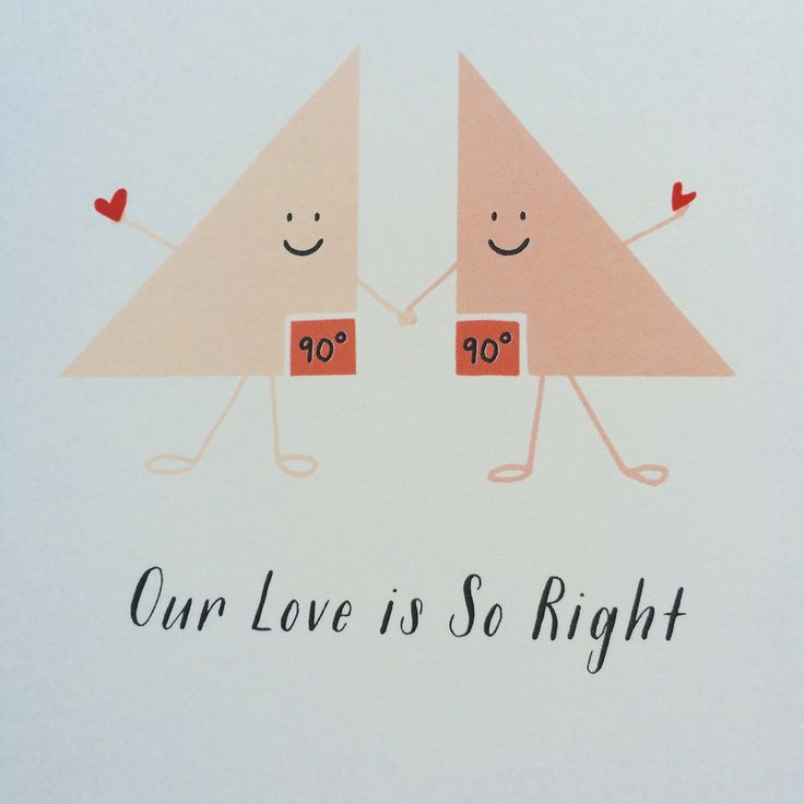 nerdy valentine:  Love is Right [angle] Card