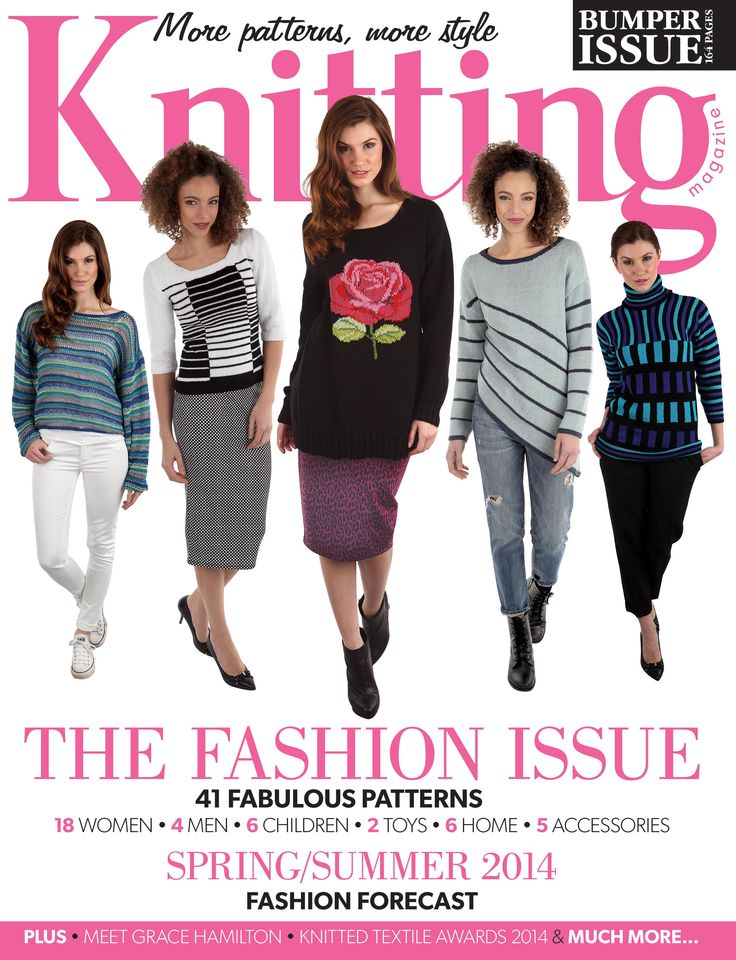 Knitting magazine issue 126, March 2014. The Spring/Summer Bumper Fashion issue! 41 fabulous patterns, plus Fashion Forecast, Knitted Textile Awards and much more!