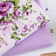 160*100 cm elegir color 100% tela de algodón Púrpura de cama de flores de tela Patchwork BRICOLAJE Costura almohada acolchar telas(China (Mainland))