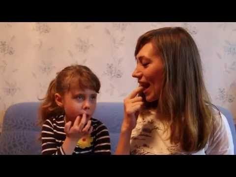 Логопед. Постановка звука Р. Как научиться произносить звук Р. - YouTube