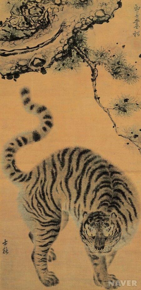Kim hongdo 김홍도- 소나무 아래 호랑이