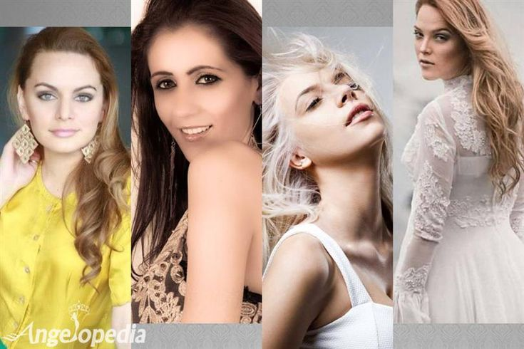 Miss Progress International 2015 Promising Upcoming Pageant
