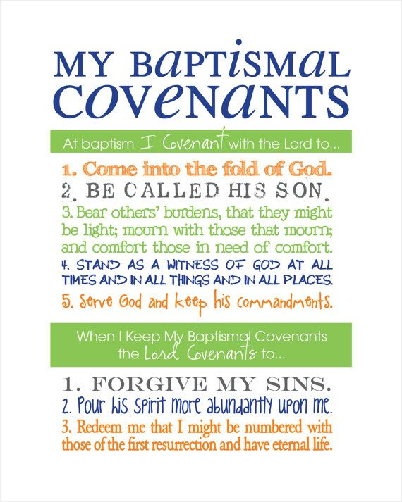 LDS Baptismal Covenants / Promise Printable Boy by WellmanDesigns