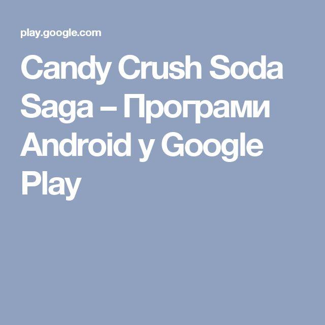 Candy Crush Soda Saga – Програми Android у Google Play