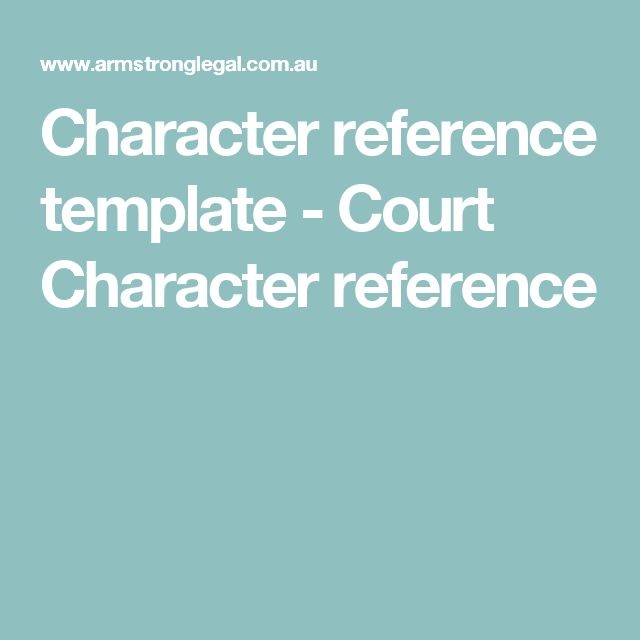 reference templates