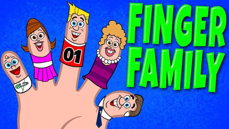 Finger Family with Lyrics - Your children will love this delightfully animated nursery rhyme. Singing nursery rhymes enhances vocabulary and language development. Nursery rhymes accelerate phonemic awareness improving children's word comprehension, reading and writing skills. Also, nursery rhymes with actions teaches children basic skills, boosts memory, listening skills and following directions.