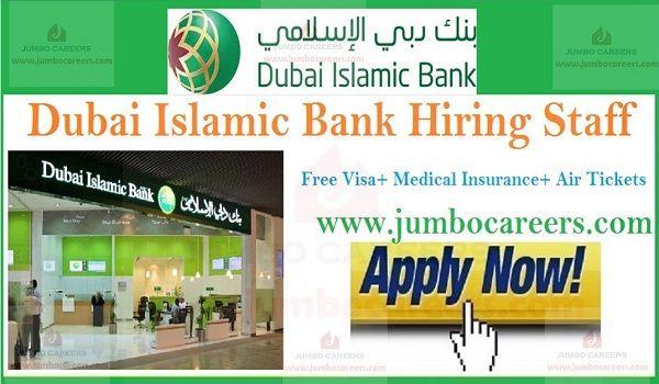 Dubai Islamic Bank (DIB) Latest Jobs and Careers with Free