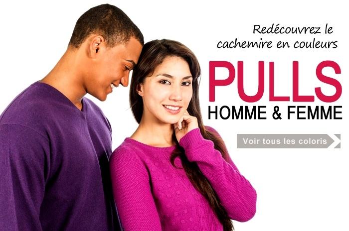 Pull en cachemire, veste, écharpe, cachemires de qualité  #rueducachemire #cachemire #cashmere #pullover #purecashmere #pull #cashmere sweater #sweater #style #woman #mode femme #cachemire femme #pure cachemire #woman #scarf #echarpe
