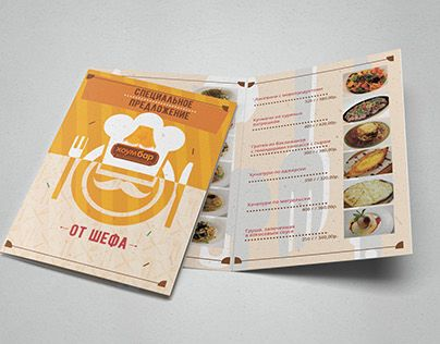 """Check out new work on my @Behance portfolio: """"Food menu"""" http://be.net/gallery/51431357/Food-menu"""