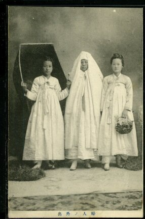 Korean postcard
