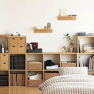 Muji storage shelves