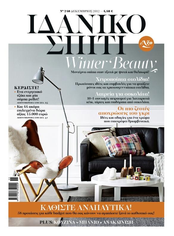 Issue December 2012