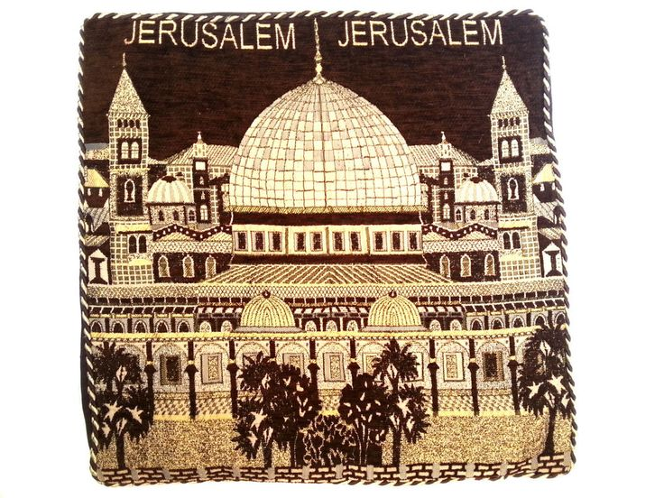 Brown Jerusalem Pillow Cushion Case Cover Home Decor Judaica Israel 15.7""