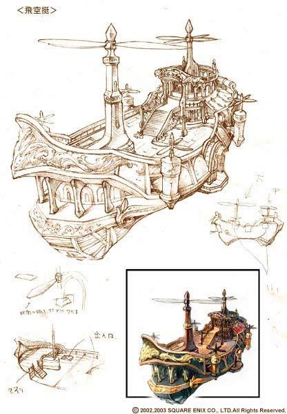 Week 11 - Final Fantasy XI - Concept Art Mon - Airship