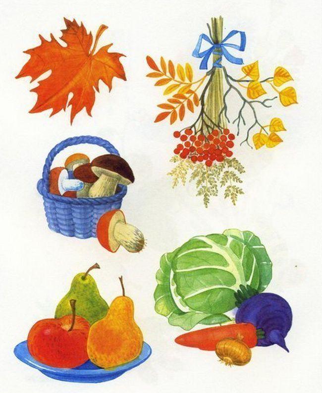 Логопедические картинки по теме осень