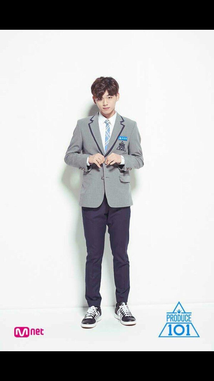Ha Minho Produce 101 Season 2